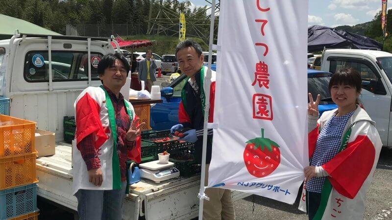 佐賀県基山町で開催された「きやま門前市」に参加してまいりました!
