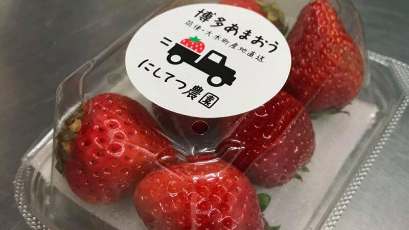 ソラリアステージB1階 レガネット天神に「にしてつ農園コーナー」が完成!