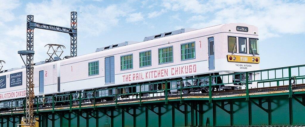地域を味わう旅列車 ザ・レールキッチン・チクゴ